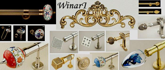 Карнизы для штор Winart