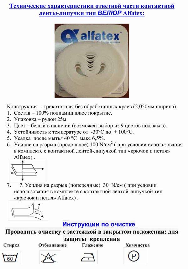 7_1_ru