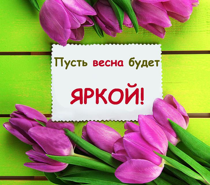 КАРНИЗЫ ДЛЯ ШТОР В ИНТЕРНЕТ МАГАЗИНЕ EURO-KARNIZ.COM.UA
