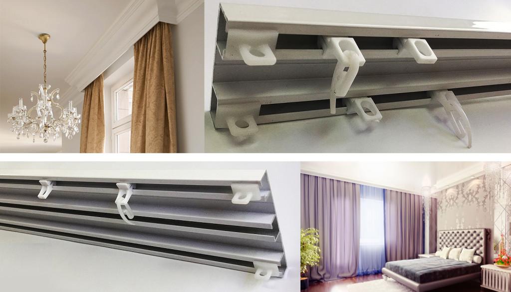 Карнизы для штор потолоыные алюминиевые