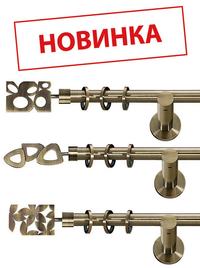 купить карнизы для штор в киеве в интернет магазине Euro-karniz.com.ua