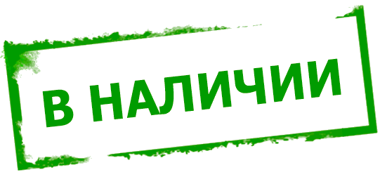 МОТОРИЗИРОВАННЫЙ РИМСКИЙ МЕХАНИЗМ FOREST BCS