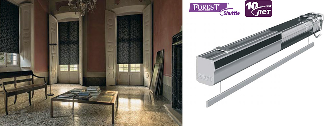 Моторизированный карниз Forest BCS для штор купить в Киеве в интернети магазине Euro-karniz.com.ua