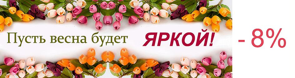 Люверсы для штор купить в Киеве